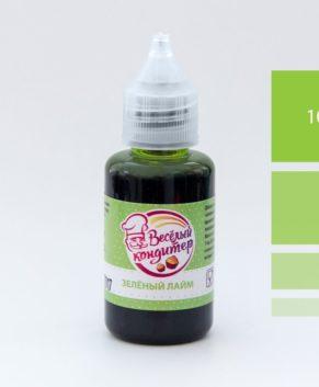 Краситель жидкий Веселый кондитер Зеленый лайм
