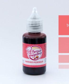Краситель жидкий Веселый кондитер Лилово-розовый