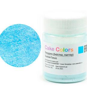 Кандурин Голубой Топаз, 10г (блёстки) Cake Colors