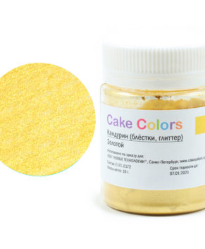 Кандурин Золотой, 10г (блёстки) Cake Colors