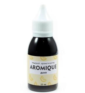 Пищевой ароматизатор Aromique дыня