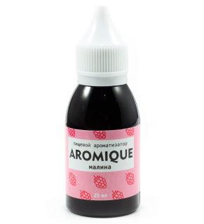 Пищевой ароматизатор Aromique малина