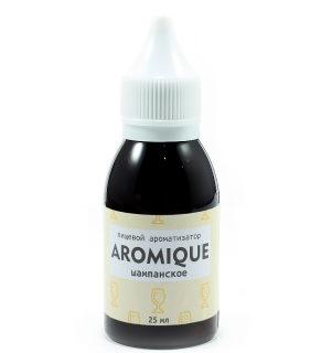 Пищевой ароматизатор Aromique Шампанское