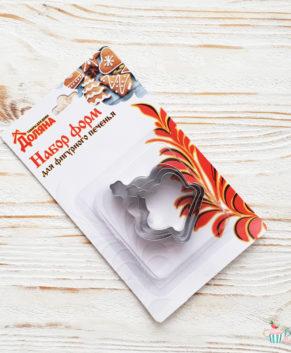 Набор форм для вырезания печенья Корона