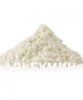 Альбумин (сухой яичный белок) 100гр