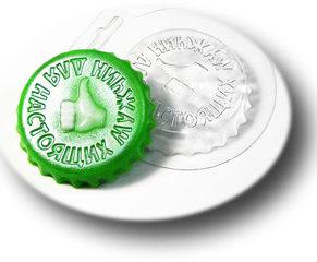 Пластиковая форма для шоколада, Крышка