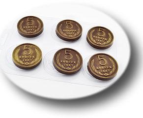 Пластиковая форма для шоколада, Пять копеек