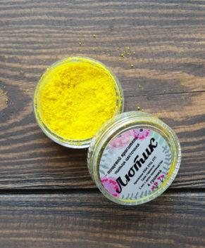 Краситель пыльца цветочная Лютик, 4 гр