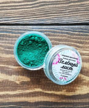Краситель пыльца цветочная Зеленый лес, 4 гр