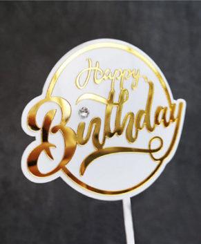Топпер Happy Birthday прозрачный радужный(Круг) (Копировать)