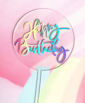 Топпер Happy Birthday прозрачный радужный(Круг)