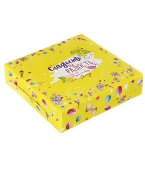 Коробка для сладостей 14х14х3,5 см, Сладость на радость