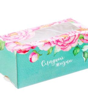 Коробка для макарун 12х5,5х5,5см Сладкой жизни
