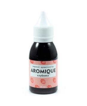 Пищевой ароматизатор Aromique клубника