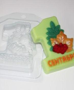 Пластиковая форма для шоколада 1 Сентября