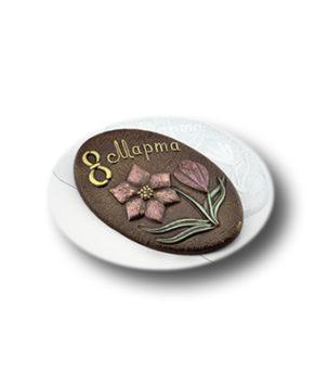 Пластиковая форма для шоколада, Плитка 8 Марта Овал