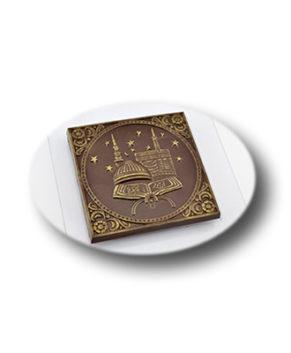 Пластиковая форма для шоколада, Плитка Мечеть