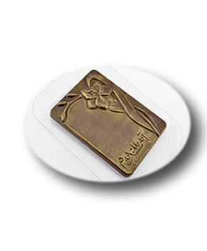 Пластиковая форма для шоколада, Плитка Рахмат