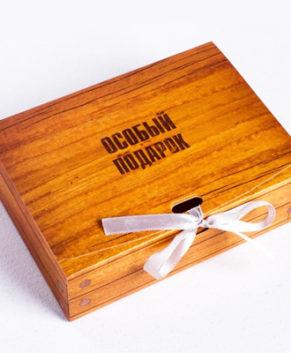 Коробка для кондитерских изделий 16,5х12,5х5см, Особый подарок