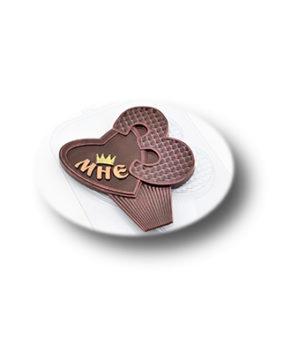 Пластиковая форма для шоколада, Мне 3 года