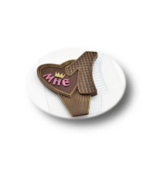 Пластиковая форма для шоколада, Мне 1 годик