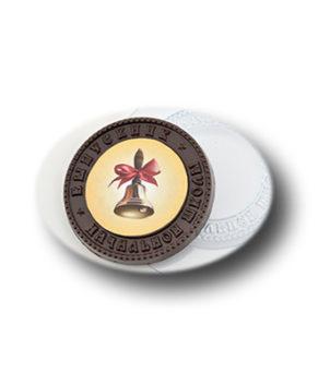 Пластиковая форма для шоколада Выпускник начальной школы