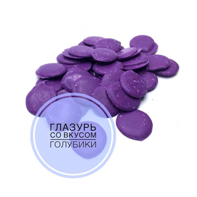 Глазурь кондитерская со вкусом голубики