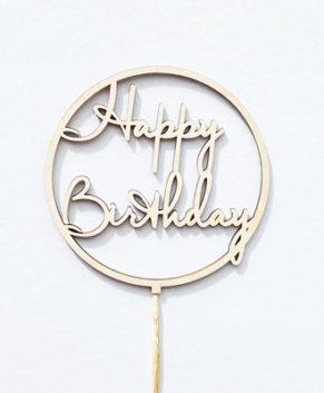 Топпер Happy Birthday, дерево (круг)