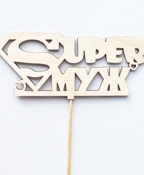 Топпер Super муж