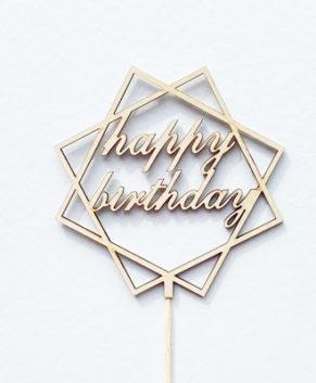 Топпер Happy Birthday, дерево (квадрат)