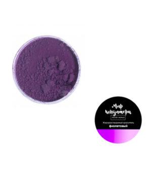 Жирорастворимый краситель Фиолетовый