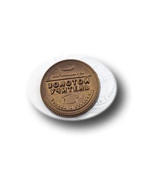 Пластиковая форма для шоколада Медаль Золотой учитель