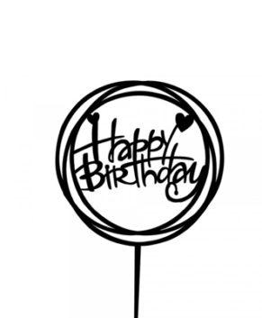 Топпер Happy Birthday черный (Круг)