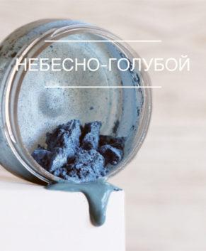 Краситель сухой перламутровый Небесно-голубой, 10гр