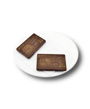 Пластиковая форма для шоколада Кредитка для любимой
