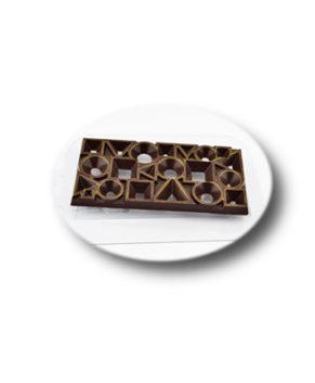 Пластиковая форма для шоколада Плитка Насквозь разные