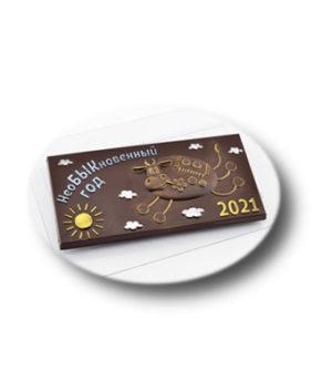 Пластиковая форма для шоколада, Плитка Необыкновенный год