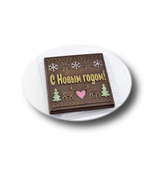 Пластиковая форма для шоколада,  Плитка С новым годом Ёлки Олени