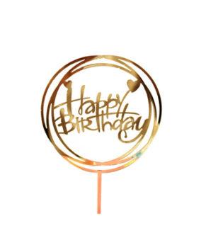 Топпер Happy Birthday Золото (Круг)