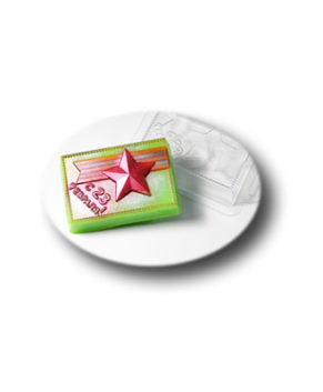 Пластиковая форма для шоколада, Звезда 23 февраля