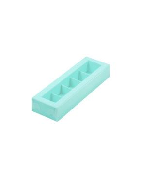 Коробка на 5 конфет с пластиковой крышкой, тиффани