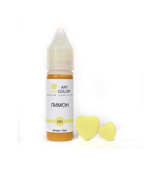 Краситель гелевый пищевой Art Colors Лимон, 15мл
