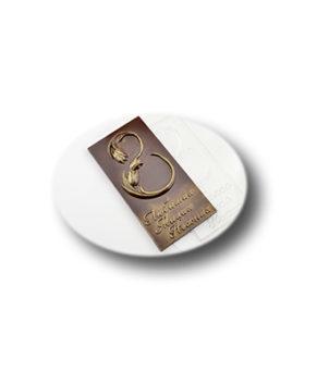 Пластиковая форма для шоколада, Плитка Любимая Милая Нежная
