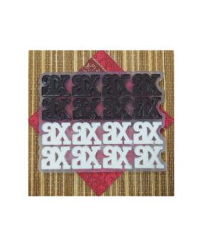 Молд силиконовый Надпись ХВ, 16 ячеек