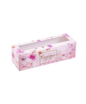 Коробка для макарун 18х5,5х5,5см Счастье ждёт тебя
