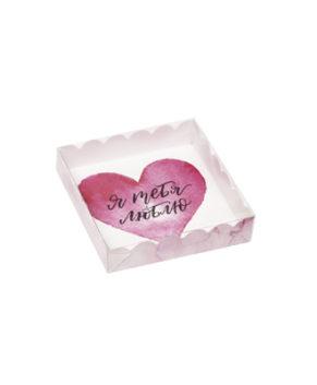 Коробка для пряников Я тебя люблю, 12х12х3см