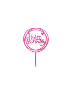 Топпер Happy Birthday розовый(Круг)