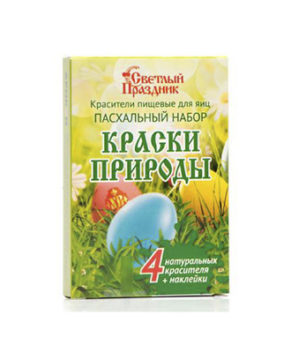 Красители пищевые для яиц Краски Природы