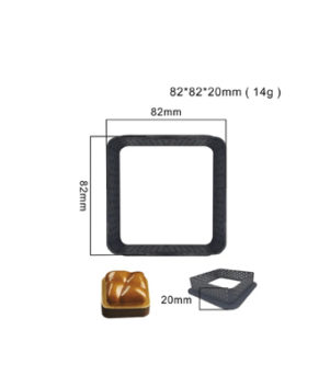 Форма перфорированная для выпечки из термопластика (квадратная)  8,2х8,2см