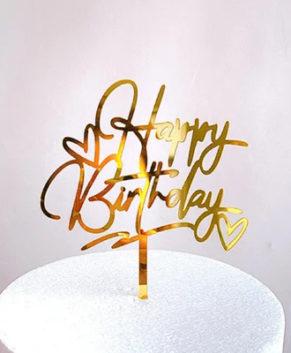 Топпер Happy Birthday с сердечками, золото
